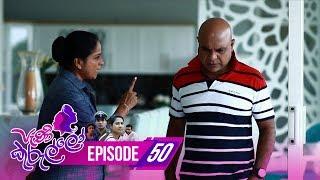Peni Kurullo | Episode 50 - (2019-09-10) | ITN