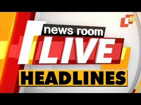4 PM Headlines 18 Nov 2018 OTV