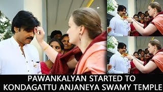 PawanKalyan started to Kondagattu Anjaneya Swamy Temple from Party Office Video | AnnaLezhneva