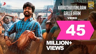 Velaikkaran - Karuthavanlaam Galeejaam Video | Sivakarthikeyan, Nayanthara | Anirudh