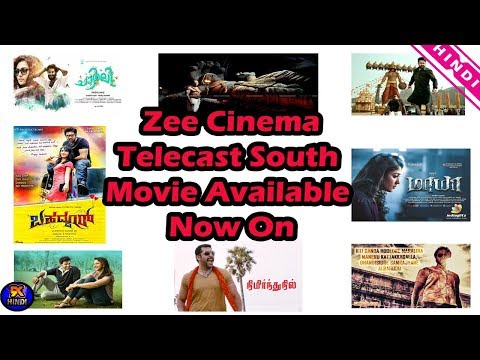 Top 27 Zee Cinema Telecast South Hindi Movie Available Now 2019 | Hindi Dubbed | The Topic | Zee Cin