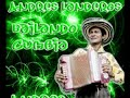 andres landeros-bailando [video]