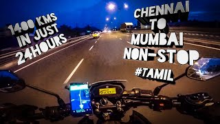 Chennai To Mumbai within 24hours on Yamaha Fz25 | non-stop #tamilan #tamilvlog  #newrecord