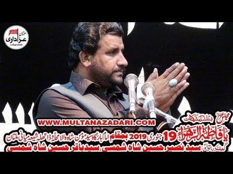 Zakir Nusrat Abbas Chandio I Majlis 19 Jan 2019 | Imam Bargah Syed Momin Shah Shia Miani Multan I
