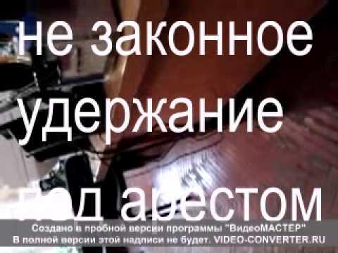 Телефонный Справочник Дружковки.rar - parenttopik b2f81776b50