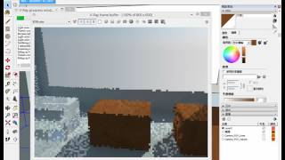 2017 SketchUp 室內設計速繪 VRay材質與燈光