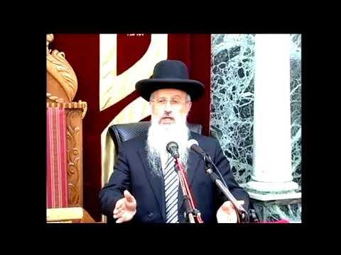 """הרב המקדים הרה""""ג הרב אברהם יוסף שליט""""א - מוצ""""ש נצבים וילך תשע""""ז"""