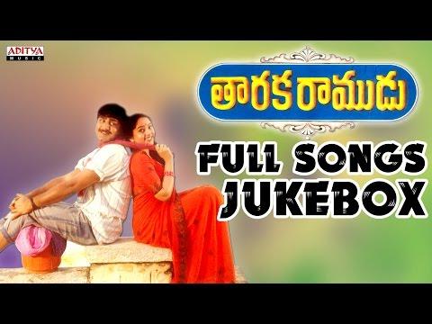 Taraka Ramudu Telugu Movie Songs Jukebox Ii Srikanth, Soundarya video
