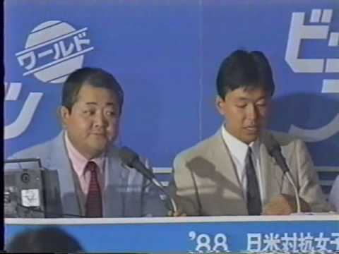 1988 Womens All America vs All Japan Games Bowling Exhibition part 6