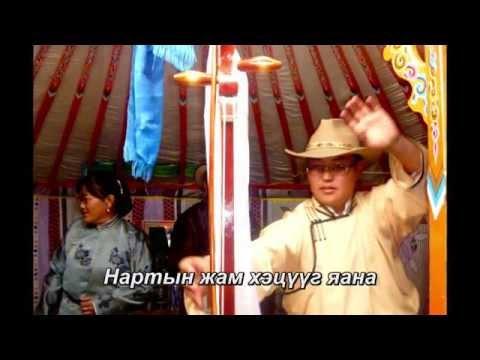 Dulaahan Namar 2014 08 03 video