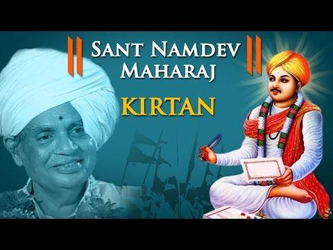 Baba Maharaj Satarkar Kirtan pravachan On Saint Namdev Maharaj - Lord Vitthal Marathi Kirtans video