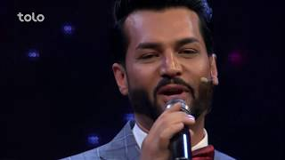 Saiid Sayad - Helal Eid Concert