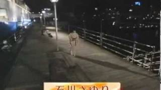 Ishikawa Sayuri Tsugaru Kaikyou Fuyu Geshiki