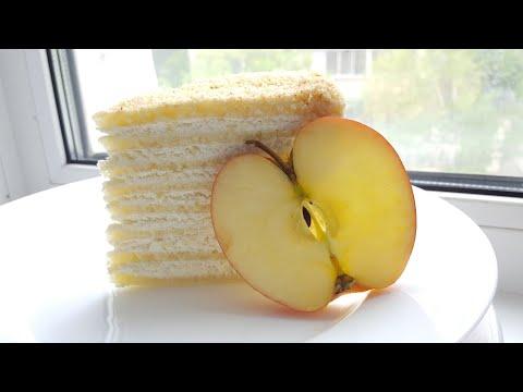 Апфельмус🍎простой и вкусный яблочный торт🍎 Apfelmus apple cake
