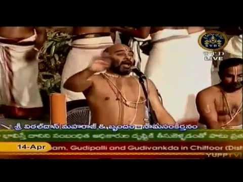 Vittal Das Maharaj Bhajan- Vittala Panduranga & Akkada Unde Pandurangadu Live video