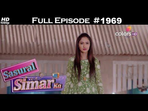 Sasural Simar Ka - 3rd November 2017 - ससुराल सिमर का - Full Episode thumbnail