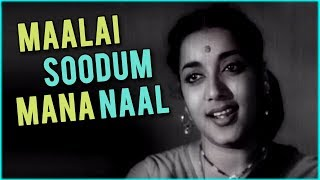 Maalai Soodum Mana Full Song | நிச்சய தாம்பூலம் | Nichaya Thaamboolam Video Songs | Sivaji Ganesan