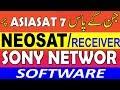 Neosat Receiver New Software Ugrade By USB#Ten Sports