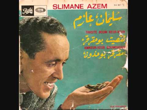 le chanteur alg rien slimane azem thakessit boumkarkour amkarkour aboumdhoune 2 youtube. Black Bedroom Furniture Sets. Home Design Ideas