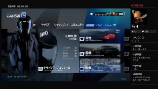 [PS4Pro][Live][Project Cars 2][プロジェクトカーズ2] #76 GT4第6戦 モンツァ