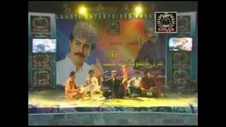 Akhtar Lashari - Kharion Kian Eidon