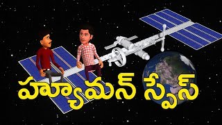 Satire On ISRO Experiments | Human Space | No Comment | ABN Telugu