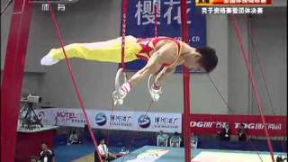 Yan Mingyong SR TF 2011 Chinese Nationals