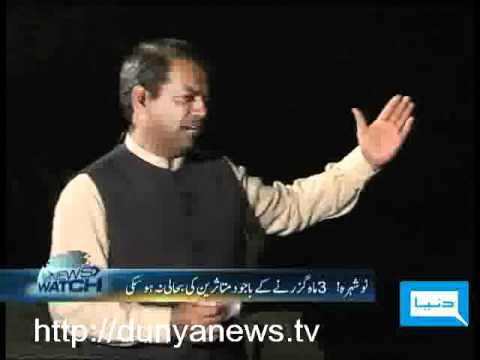 Dunya TV-NEWS WATCH-08-11-2010-2