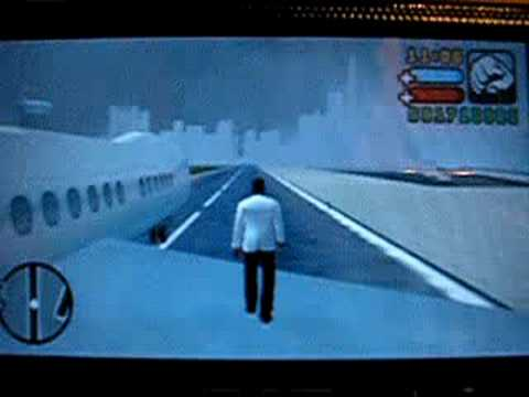 Flying On A Plane (GTA LCS PSP)