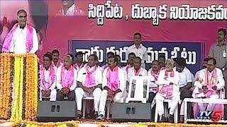 ప్రచారంలో జోరు పెంచిన గులాబీ బాస్ | CM KCR Speed Up Election Campaign | TVTNews