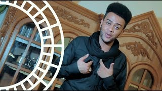 "Samuel Zerzghi (Essaw) ""Aytbedlwa"" ኣይትበድልዋ Mosobna Entertainment New Eritrean Music 2018"