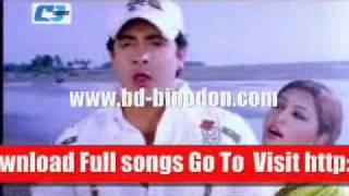 jonmo tomar jono (shakib khan & opu) Titel songs.wmv