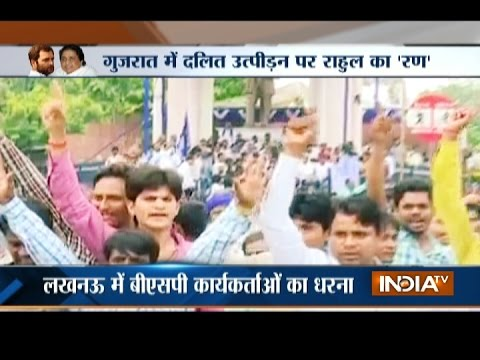 Dalit Politics: BSP Workers Protest against BJP in Lucknow