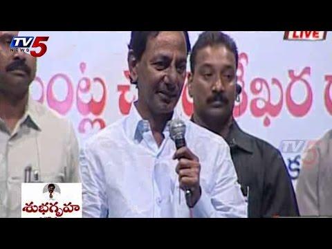 Kaloji's 100th Birth Anniversary in Ravindra Bharathi | KCR Comedy Speech : TV5 News