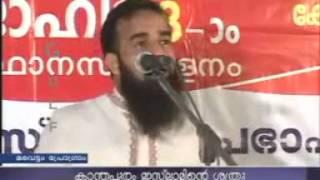 Kanthapuram Islaminte Shatru  Part-02 Mujahid Balussery Speech 2012(clip)