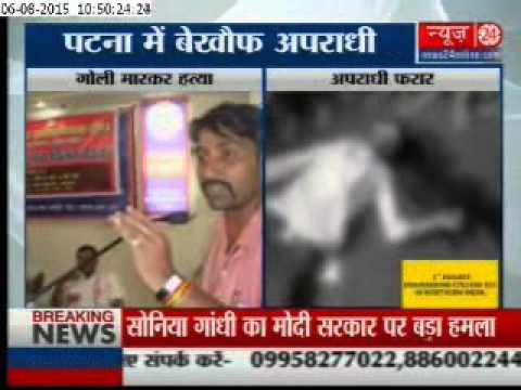 BJP leader shot dead by assailants in Patna