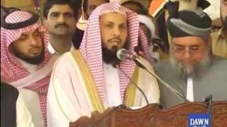 Imam e Kaba address at JUI Ijtama