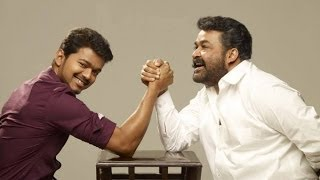 Jilla - jilla movie goings to be hit I tamil movies 2013 full movie I tamil songs