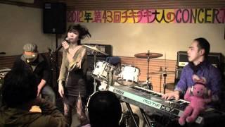 (Cover) 上質サボタージュ JiLL-Decoy association - 2012.1.22 演奏:おにデコ