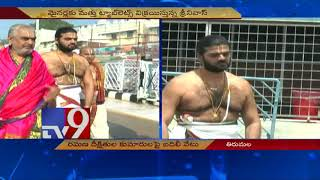 TTD takes disciplinary action against Chief Priest Ramana Deekshithulu sons