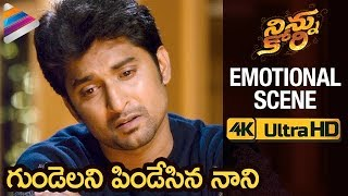 Ninnu Kori Telugu Movie  Nani BEST EMOTIONAL Scene
