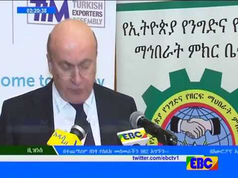 Business   Eve News from EBC March  23 2017
