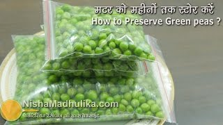 How to store Fresh Green Peas    हरी मटर कैसे स्टोर करें । Homemade Frozen Peas