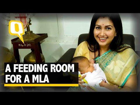 Assam BJP MLA Demands a Feeding Room for her Child - The Quint