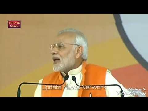 Nagpuri Adivasi dialogue in modi thumbnail