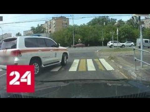 Дорожные самозванцы: в МЧС объявили войну фальшивым мигалкам - Россия 24
