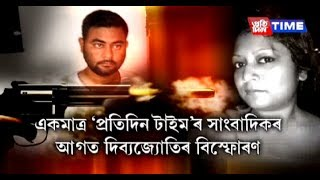 Twist in Dimpee murder case as main accused now denies his role in her murder