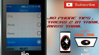 Jio phone Tips , Tricks IN Tamil 2 Mass Tamil