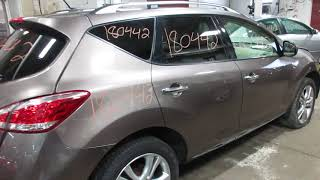 Parting out a 2011 Nissan Murano parts car - 180442 - Tom's Foreign Auto Parts