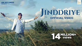 Jinddriye | Harbhajan Mann | Satrangi Peengh 3 |  ਜਿੰਦੜੀਏ | ਹਰਭਜਨ ਮਾਨ | Official Video